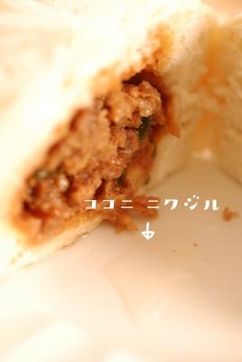 nikujiru.jpg