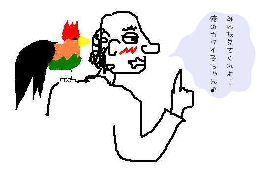 niwatori.JPG